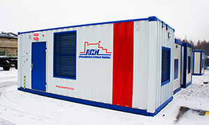 Two diesel gensets for a nuclear reactor WWR-fi in Obninsk