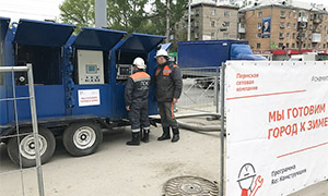 11 hydrostatic unit centers for Perm filial of «T Plus»
