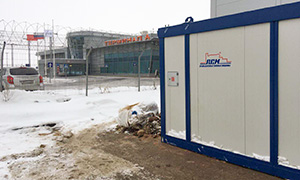 Diesel genset 250 kW for Sheremetyevo airport