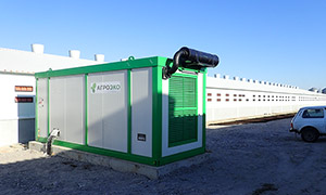 9 diesel gensets for AGROECO