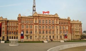 backup power supply for Russian Railways data-center in Rostov-on-Don