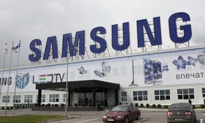 Firefighting system Samsung factory in Kaluga region