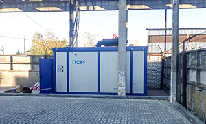 Diesel genset for the company «Monocrystal»